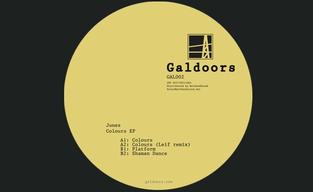 galdoor2